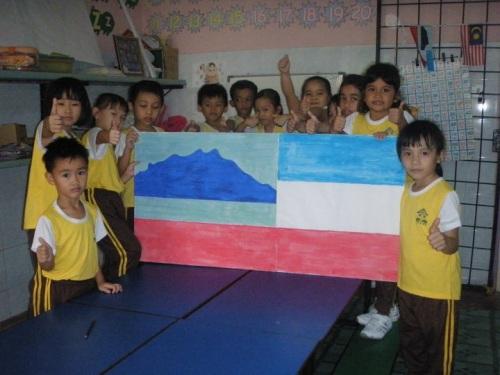 Sabah Flag Tadika Permai Ria