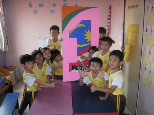 1 Malaysia Tadika Permai Ria 2011