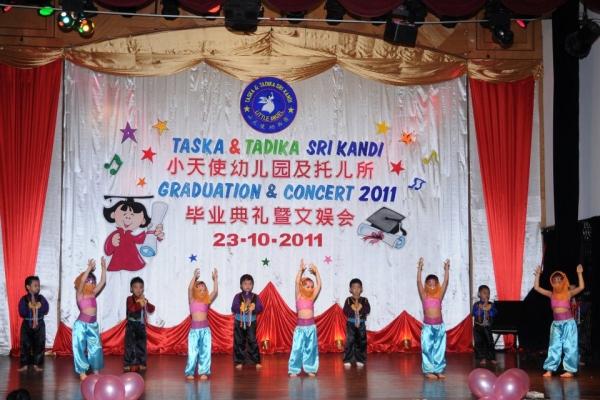 Sri Kandi 2011 Arabian Dance