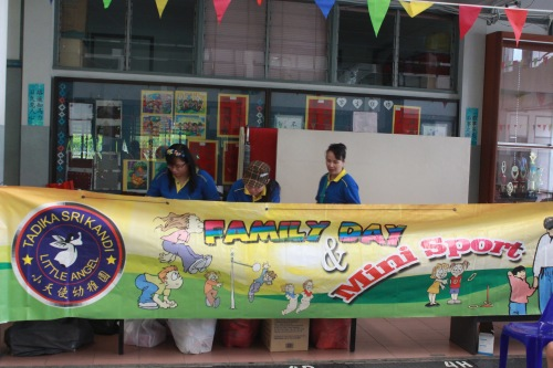 Sri Kandi Sports and Family Day 2012